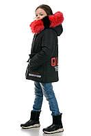 """Детская подростковая зимняя куртка """"Квест"""" чёрная"""