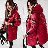 Модная женская куртка 2020-2021. Стильные куртки.