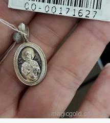 Серебряная ладанка Св.Спиридон