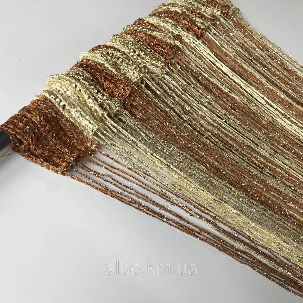 Тюль Кисея с люрексом 300x280 cm орехово-золото-кофейная  (Ki-10-13-14)