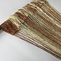 Тюль Кисея с люрексом 300x280 cm орехово-золото-кофейная  (Ki-10-13-14), фото 1