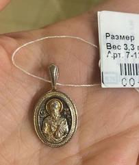 Серебряная ладанка Святой Спиридон