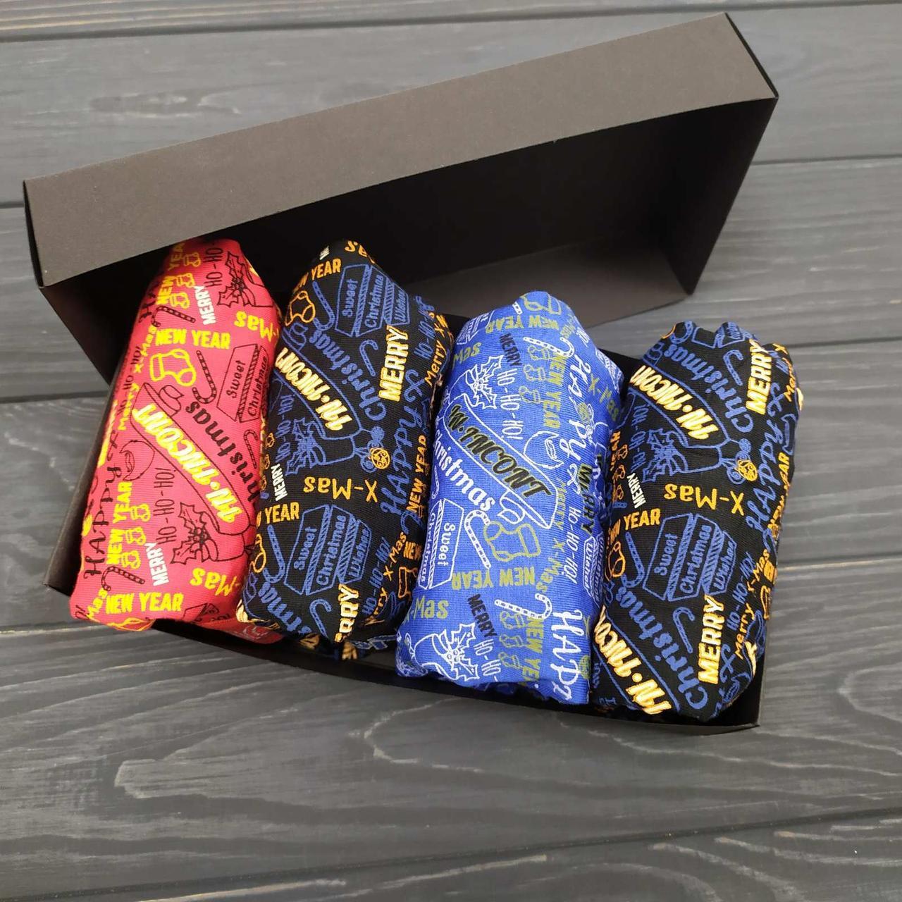 Подарочный Новогодний набор мужского белья INDENA Арт.9046