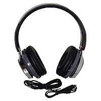 Bluetooth наушники беспроводные J39S 6964, серые