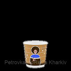 Стакан гофрированный COFFEEFRIENDS 110мл. 30шт/рук; 48рук/ящ; 1440шт/ящ