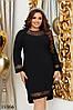 Черное платье с небольшими разрезами по бокам и удлиненной спинкой с 48 по 66 размер