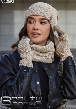 Жіночий комплект з рукавичками і бафом, фото 2