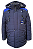 Зимние куртки для мальчиков подростков интернет магазин производитель, фото 5