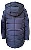 Зимние куртки для мальчиков подростков интернет магазин производитель, фото 3