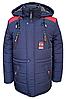 Зимние куртки для мальчиков подростков интернет магазин производитель, фото 4