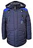Зимние куртки для мальчиков подростков интернет магазин производитель, фото 2