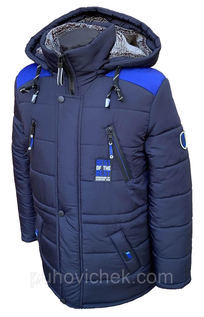 Зимние куртки для мальчиков подростков интернет магазин производитель