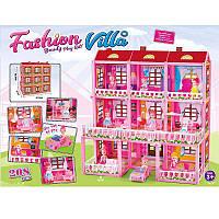 Игровой Домик для кукол Fashion Villa с куклой, мебелью и аксессуарами.
