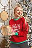Батник трикотажний з новорічним принтом, жіночий червоний, розміри від 44 до 56, подарунок на новий рік, фото 5