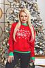 Батник трикотажний з новорічним принтом, жіночий червоний, розміри від 44 до 56, подарунок на новий рік, фото 2
