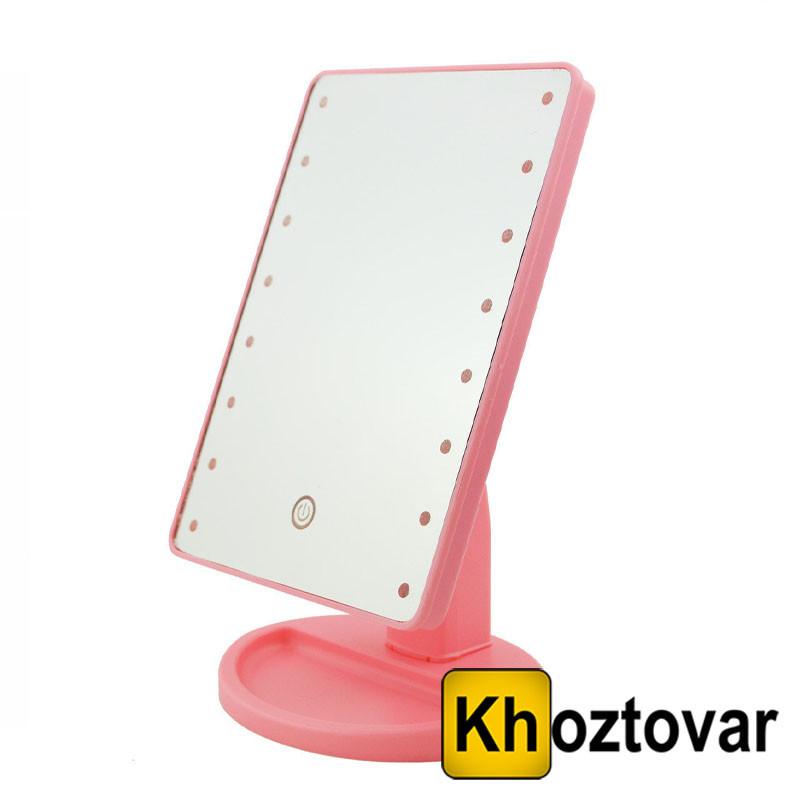 Зеркало для макияжа с 16 LED подсветкой Large Led Mirror