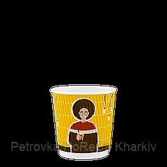 "Стакан гофрированный COFFEEFRIENDS 180мл. 30шт/рук; 35рук/ящ; 1050шт/ящ, (""РОМБ"" 71/КР72)"