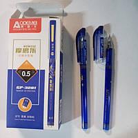 Ручка гелевая Пиши-стирай JO /GP-3281-BL/  синяя 0,5 мм.
