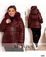Элегантная куртка батал с утеплённым капюшоном и манжетами Размер: 50-52, 54-56, 58-60