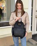 Женский кожаный рюкзак magic bag черный, фото 2