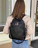 Женский кожаный рюкзак magic bag черный, фото 5