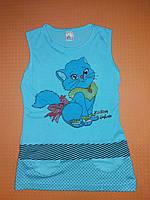 Платье для девочки Mine летнее 116 см Голубой hubchdmmd, КОД: 1830528