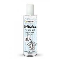 Активатор для глин и альгинатных масок Nacomi Activator For Clay And Algae Mask Powder, 250 мл, КОД: 1321323