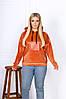 Женский свитшот из эко-кожи с велюровыми вставками батал