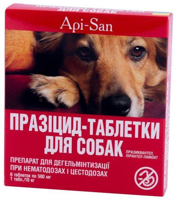 ПРАЗИЦИД таблетки от глистов для собак, 6 штук