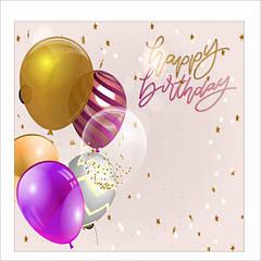 Happy Birthday, З Днем Народження, С Днём Рождения