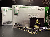Латекс без пудры по цене перчаток с пудрой, нестерильные, не припудренные для аптек и тд 100 шт в упаковке