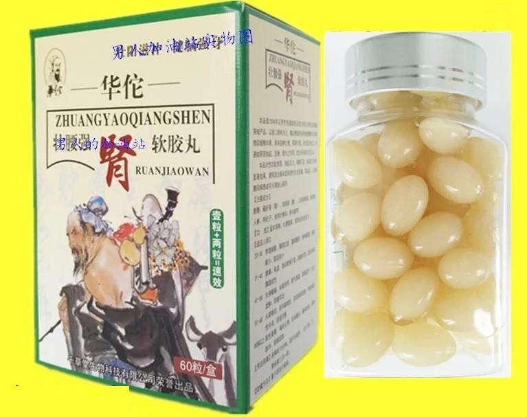 Капсули Шість трав Лювэй Дихуань Вань (Liuwei Dihuan Wan) 60шт