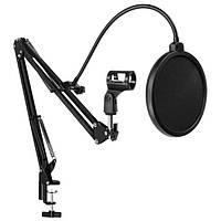 Конденсаторный микрофон студийный Music D.J. M 800 со стойкой и ветрозащитой Black x9r662, КОД: 1461836