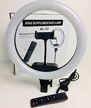 Кольцевая лампа UKC светодиодная с пультом дистанционного управления LED кольцевой свет с гибким, КОД: 2405240