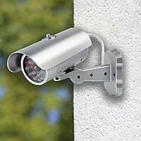 Муляж камеры видеонаблюдения UKC Mock Security Camera камера-обманка с датчиком движения Silver, КОД: 2404904