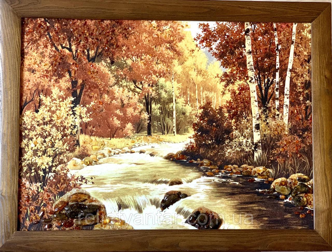Большая картина пейзаж из янтаря «Горная осенняя река» 60x80 см
