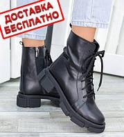 Женские зимние ботинки берцы сапоги кожаные черные на меху на шнуровке на низком ходу