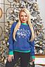 Батник трикотажний з новорічним принтом, жіночий синій, розміри від 44 до 56, подарунок на новий рік, фото 2