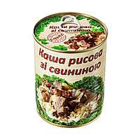 Каша рисовая со свининой Lappetit 340 г 4820177070103, КОД: 1598859