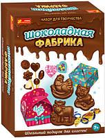 Набор для творчества Ranok-Creative Шоколадна фабрика 302310, КОД: 773497