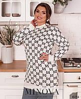 Женский свитер с принтом и с мягкими манжетами размер 50-56, фото 4