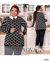 Женский свитер с принтом и с мягкими манжетами размер 50-56, фото 5