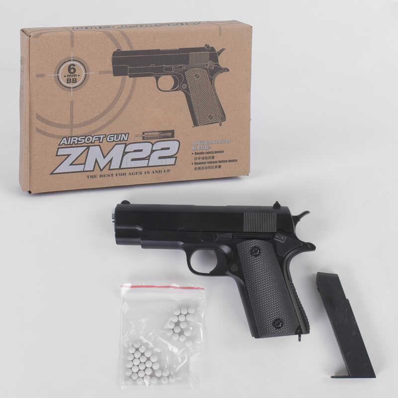 Пистолет ZM 22 L 00028 (36) на пульках, металлический, в коробке