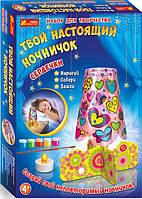 Набор для творчества Ranok-Creative Твой настоящий ночничок Сердечки 273087, КОД: 257140