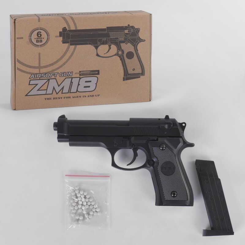 Пистолет ZM 18 L 00024 (24) на пульках, металлический, в коробке