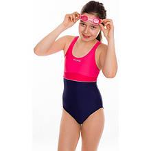 Купальник для девочки цельный Aqua Speed Emily 140 Темно-синий с розовым aqs049, КОД: 961543