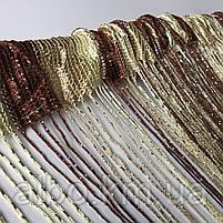 Тюль з нитяним шторами для будинку спальні кімнати, штора з ниток в зал хол кухню, штора нитка для квартири вітальні кабінету,, фото 8