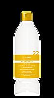 Extrasafe 22 Маска для окрашенных волос, 1000 мл - TEAM155