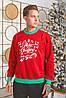 Батник трикотажний з новорічним принтом, чоловічий червоний, розміри від 48 до 54, подарунок на новий рік, фото 7