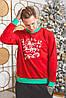 Батник трикотажный с новогодним принтом, мужской красный, размеры от 48 до 54, подарок на новый год, фото 6